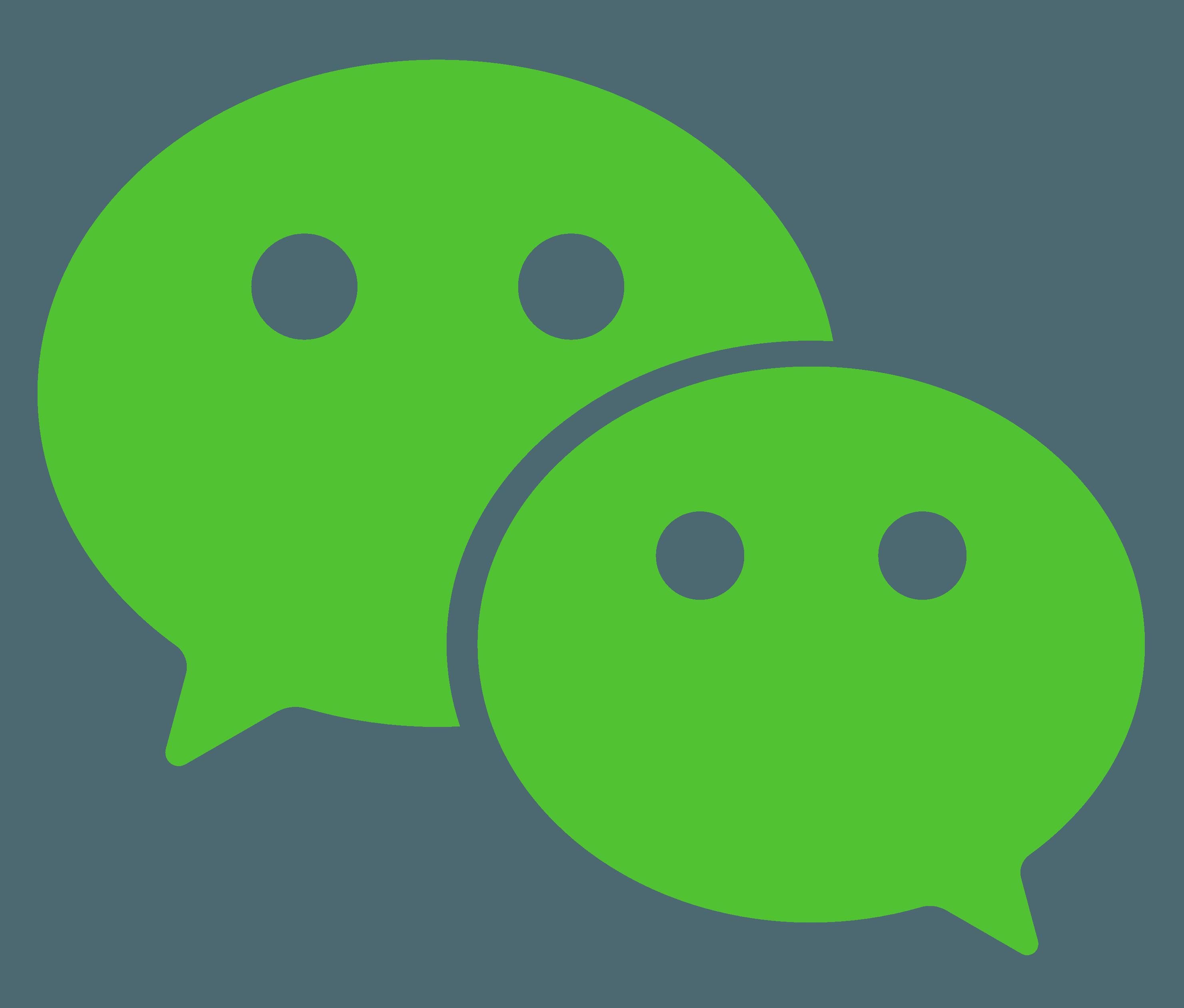 WeChat_logo_icon